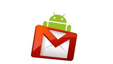 Gmail pour Android : les nouveautés de la version 5.2