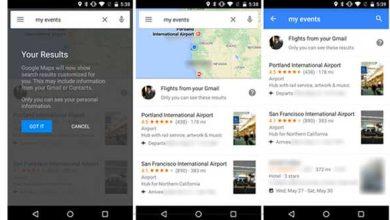 Photo de Google Maps peut désormais fouiller dans vos informations de Gmail