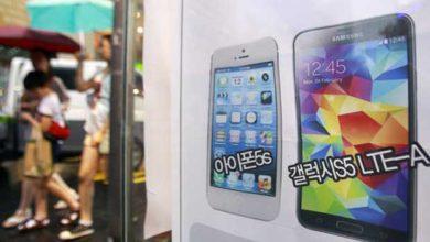 Photo de Guerre de brevets : Samsung devrait moins payer à Apple