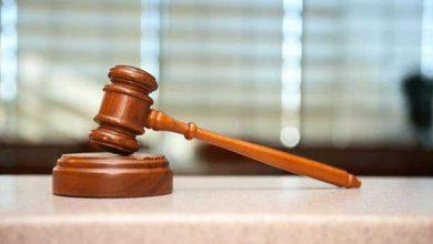 Photo of Guerre des brevets : Ericsson porte encore plainte contre Apple