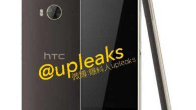 Photo de HTC One ME9 : une variante au design différent