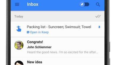 InBox by Gmail : désormais ouvert à tout le monde