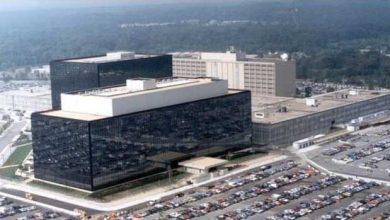 NSA : la collecte massive de données illégale