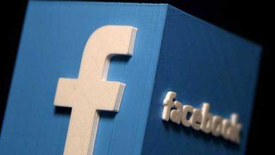 Photo de La Belgique accuse Facebook de bafouer les législations européennes
