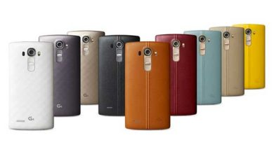 Photo de LG : le G4 compatible avec la recharge rapide, mais…