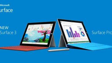 Photo of Microsoft : la Surface 3 arrive en France