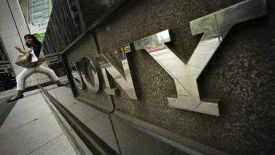 Photo of Sony : un optimisme prudent