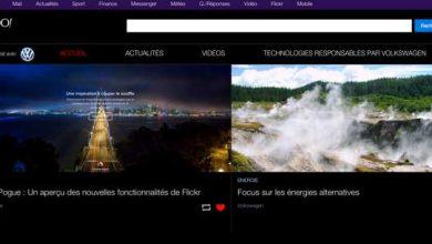 Photo of Yahoo! Tech France : un premier magazine en ligne en français