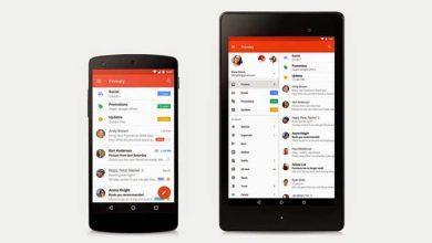 Android : Gmail améliore la sécurité des comptes tiers