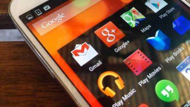 Android : Gmail renforce sa sécurité avec OAuth