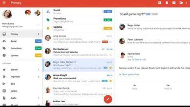 Android : obtenir le meilleur de Gmail