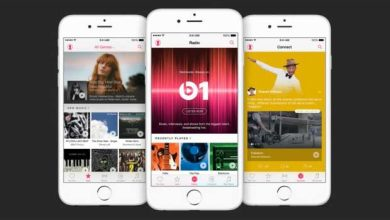 Photo of Apple Music : 0,2 cent par morceau durant la période gratuite