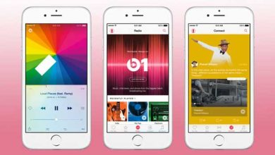 Photo of Apple Music va tenter de se démarquer de la concurrence