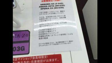 Photo de Attention à la surchauffe du processeur SnapDragon 810