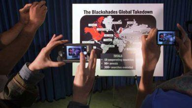 Blackshades : 57 mois de prison pour le co-inventeur d'un logiciel malveillant