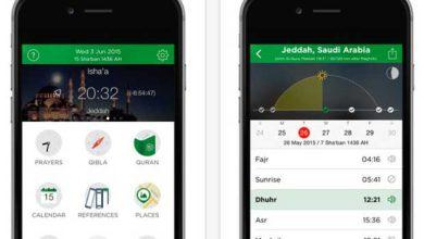 Ramadan : des applications pour aider les musulmans