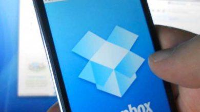 Photo of Comment rapprocher Gmail et Dropbox ?