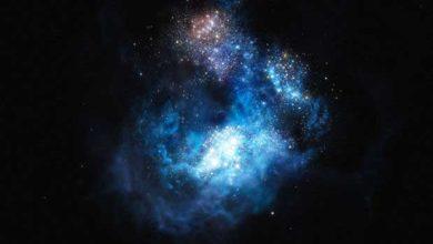 Découverte de la galaxie la plus brillante jamais observée