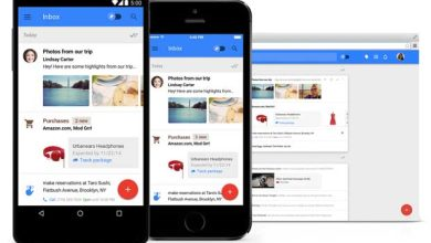 Est-ce qu'Inbox by Gmail va résoudre les problèmes de gestion d'e-mail ?
