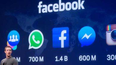 Facebook : un laboratoire de recherche sur l'intelligence artificielle à Paris