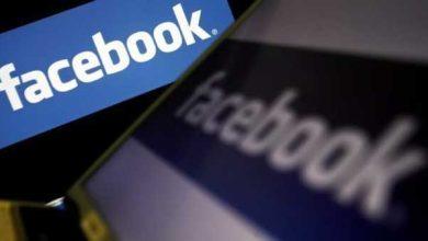 Photo de Facebook : un outil pour détecter et nettoyer des logiciels malveillants