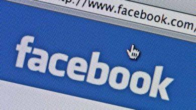 Facebook : un Tribunal Néerlandais exige des informations sur un cas de « revenge porn »