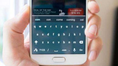 Faille de sécurité du clavier virtuel : Samsung annonce un correctif
