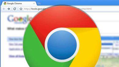 Photo of Google corrige des failles de sécurité de son navigateur Chrome
