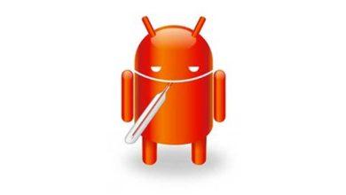 Photo de Google : jusqu'à 30 000 $ pour les bugs d'Android