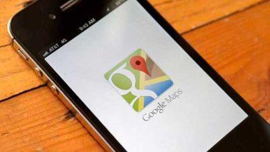 Photo de Google Maps : ce qu'il est bon de savoir