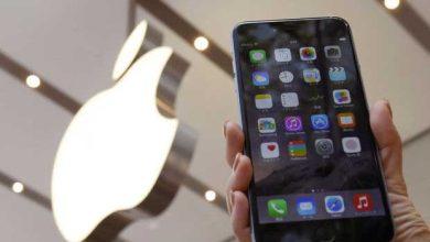 Grosse menace sur les mots de passe contenus dans le trousseau d'Apple