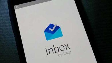 Inbox by Gmail : une invitation n'est plus nécessaire
