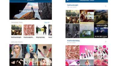 Photo of Instagram améliore les recherches et ajoute les tendances