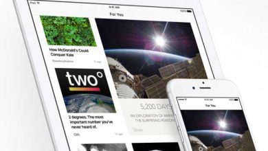 Photo of iOS 9 : Apple embauche des journalistes expérimentés