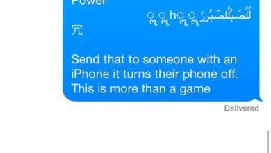 iPhone : désactiver les notifications pour éviter le message « planteur »