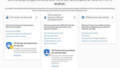 Photo of Mon Compte : Google fait des efforts en matière de vie privée