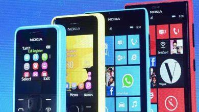 Photo of Nokia : des téléphones mobiles dès 2016