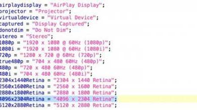 OS X El Capitan livre les traces d'un iMac 4K de 21,5 pouces