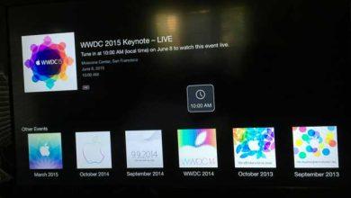 Photo de Qu'est-ce qu'Apple nous réserve pour la WWDC ?