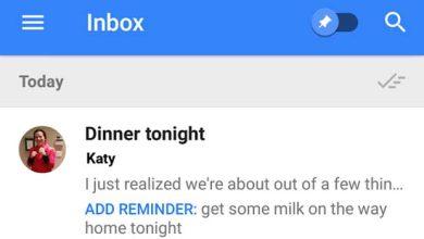 Photo of Inbox by Gmail : une nouvelle approche pour les rappels
