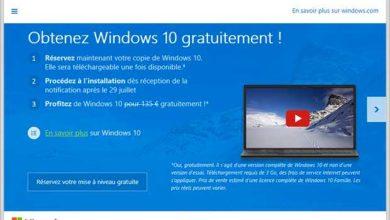 Photo de Windows 10 : hausse de prix au passage