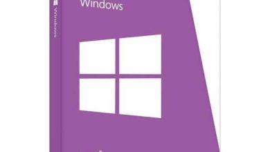 Photo de Windows 10 : sous entendu … gratuit pour les bêta-testeurs !