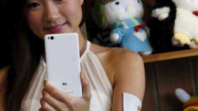 Photo of Xi.com : Xiaomi se lance sur le marché européen