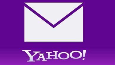 Photo of Yahoo! Mail vs Gmail : deux poids, deux mesures ?