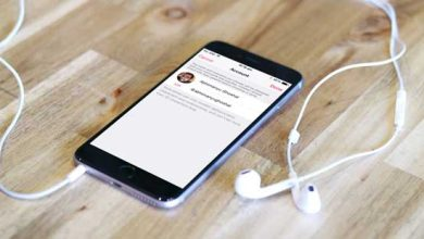 Photo of Apple Music : réservez votre pseudo avant qu'on vous le pique !