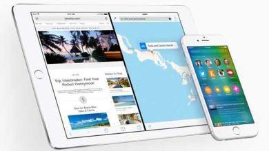 Photo of Apple : première bêta publique d'iOS 9