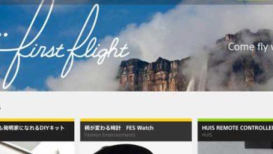 Crowdfunding : Sony lance une plate-forme pour financer ses propres produits