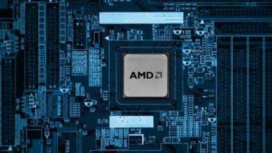 Photo de Est-ce que Microsoft va racheter AMD ?