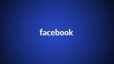 Photo of Facebook : la CNIL allemande demande l'autorisation des pseudonymes