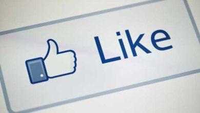 Photo of Facebook : plus de « likes » pour les annonceurs